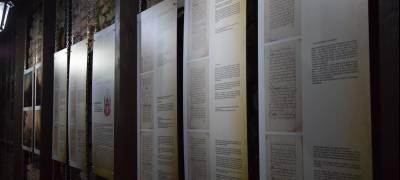 Repliki oryginalnych dokumentów i grafik z okresu XVI-XIX wieku na Zamku Królewskim w Chęcinach!